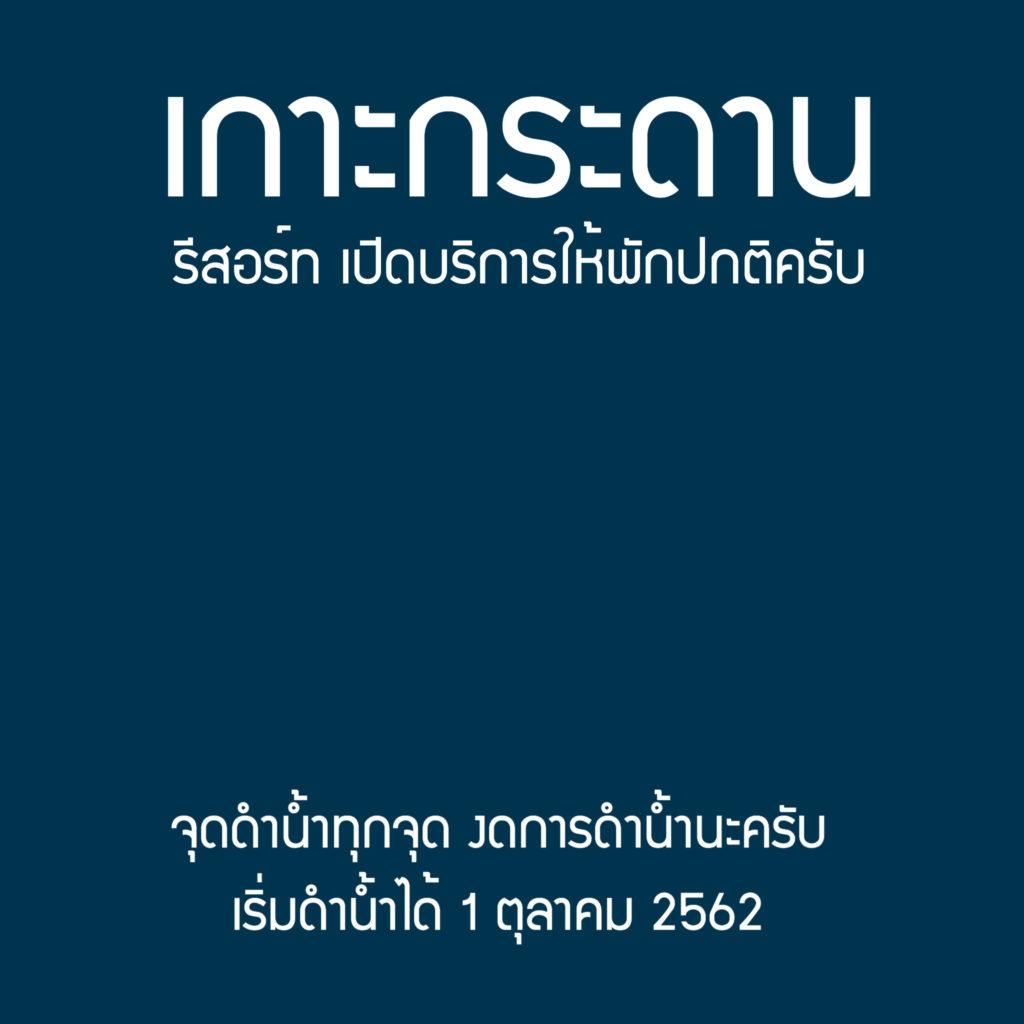 IMG_0700 2