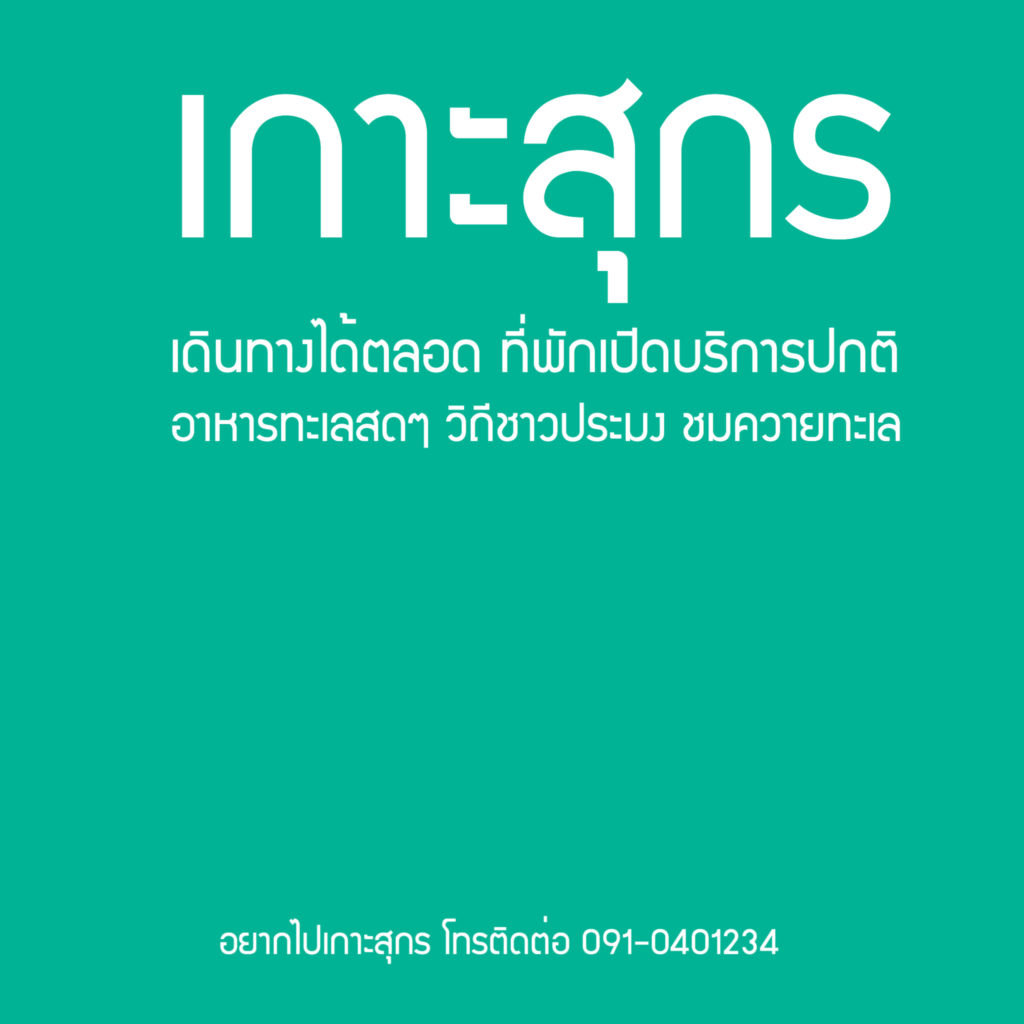 IMG_0706 2